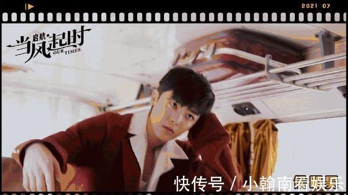 《启航当风起时》全集电视剧百度云(1080p网盘资源分享)