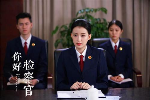 (你好检察官)电视剧百度云资源「bd1024p/1080p/Mp4中字」云网盘下载