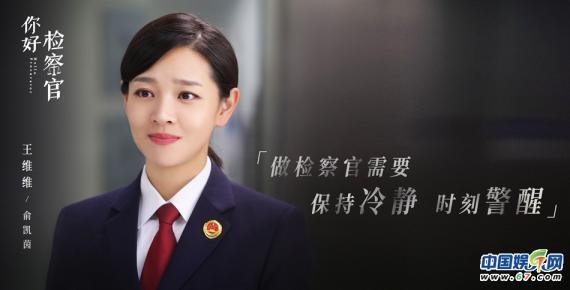 你好检察官-电视剧百度云资源「1080p/高清」云网盘下载
