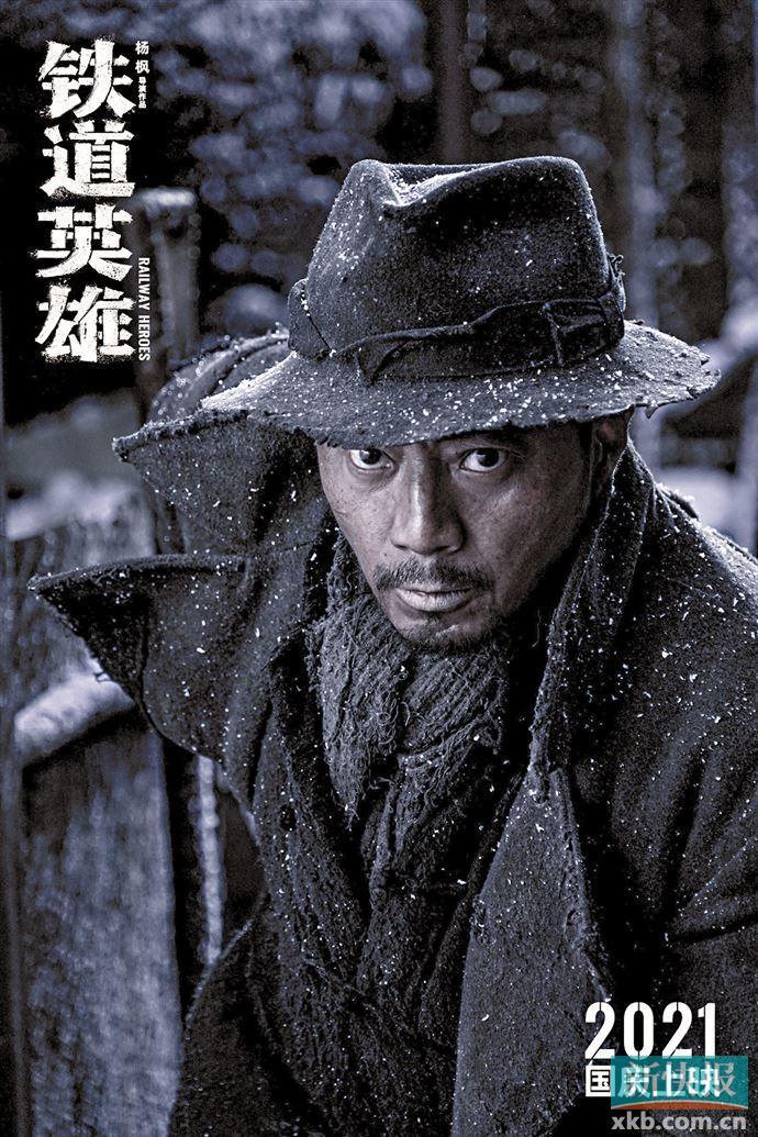 (铁道英雄)百度云资源「1080p/Mp4中字」百度云网盘更新/下载