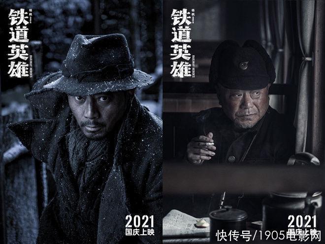 《铁道英雄》百度云【高清中字】免费下载