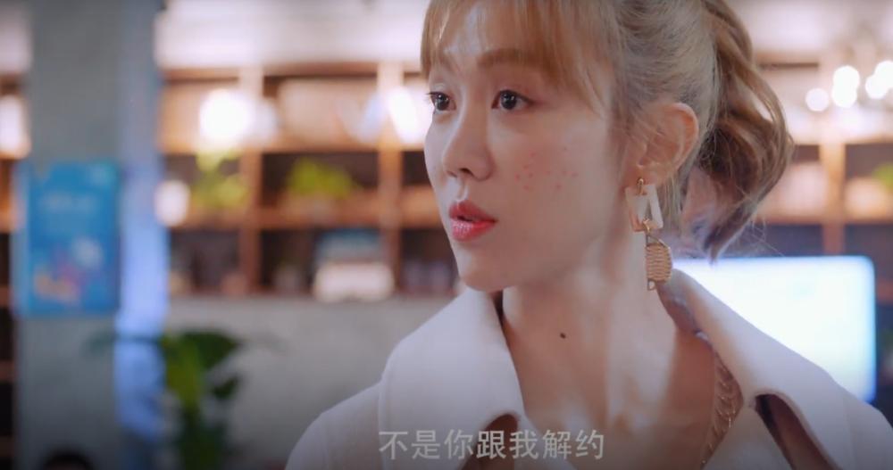 好好生活-电视剧百度云资源「HD1080p高清中字」