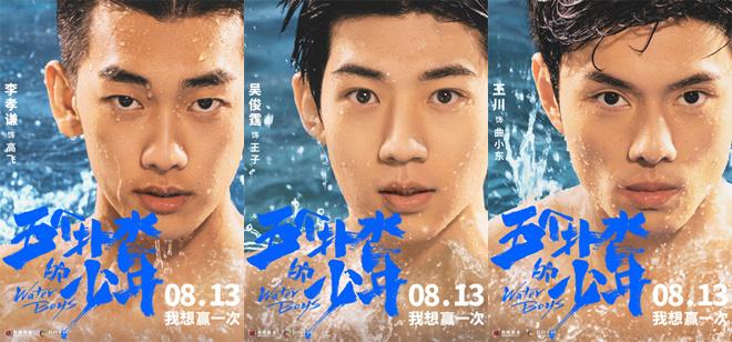 《五个扑水的少年》-电影百度云网盘【HD1080p】高清国语