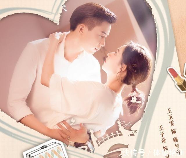 《只是结婚的关系》全集电视剧百度云「bd720p/mkv中字」全集Mp4网盘
