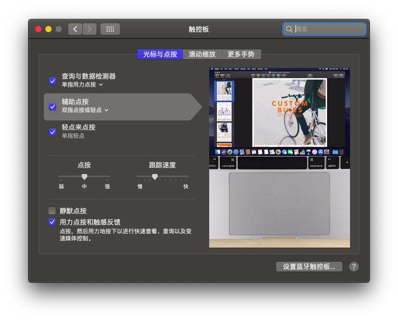 华硕FL5900U黑苹果触控板修复包