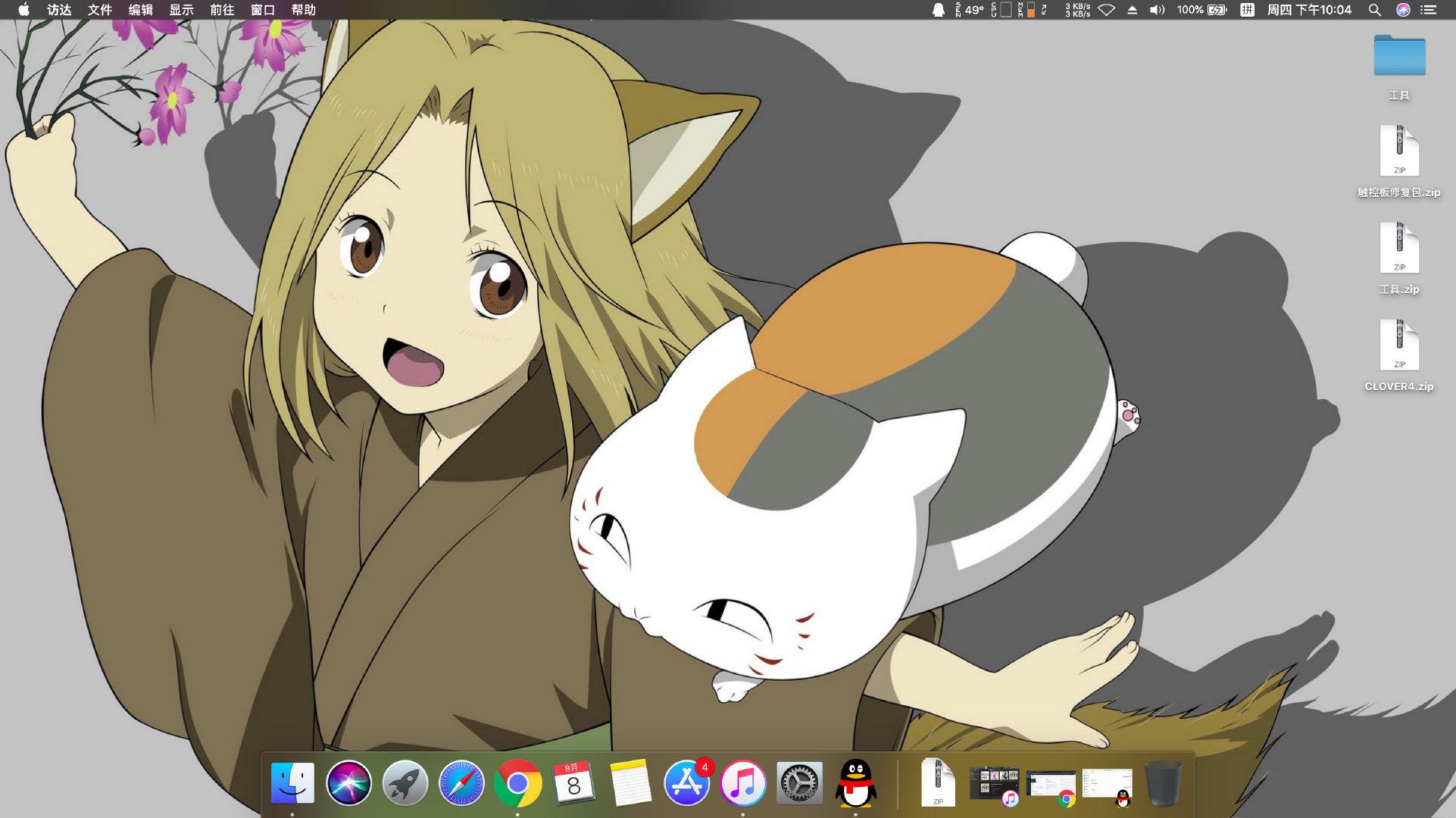 华硕FL5900U MAC 10.14.6 Clover3.0