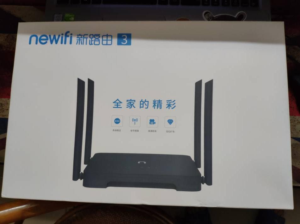 新路由3(newifi3)开箱评测