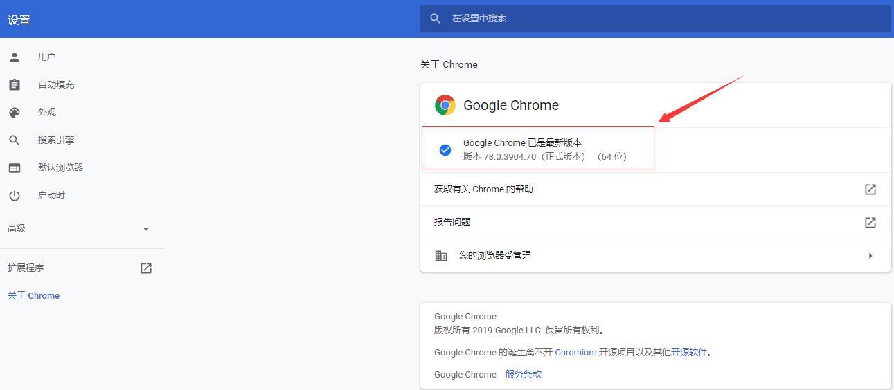 黑暗模式来了!最新版Chrome浏览器让你的网页通通变黑(内附设置教程)插图(2)