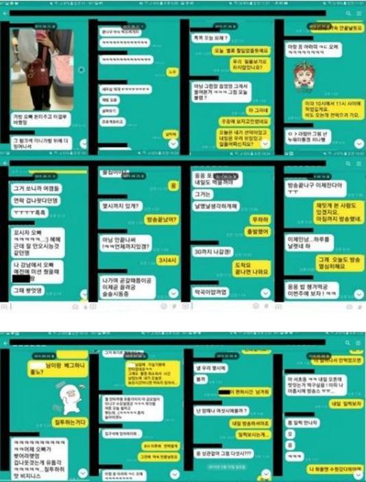 韩国女团成员转型当网红女主播,男网友爆料她私联还骗钱骗感情插图(7)