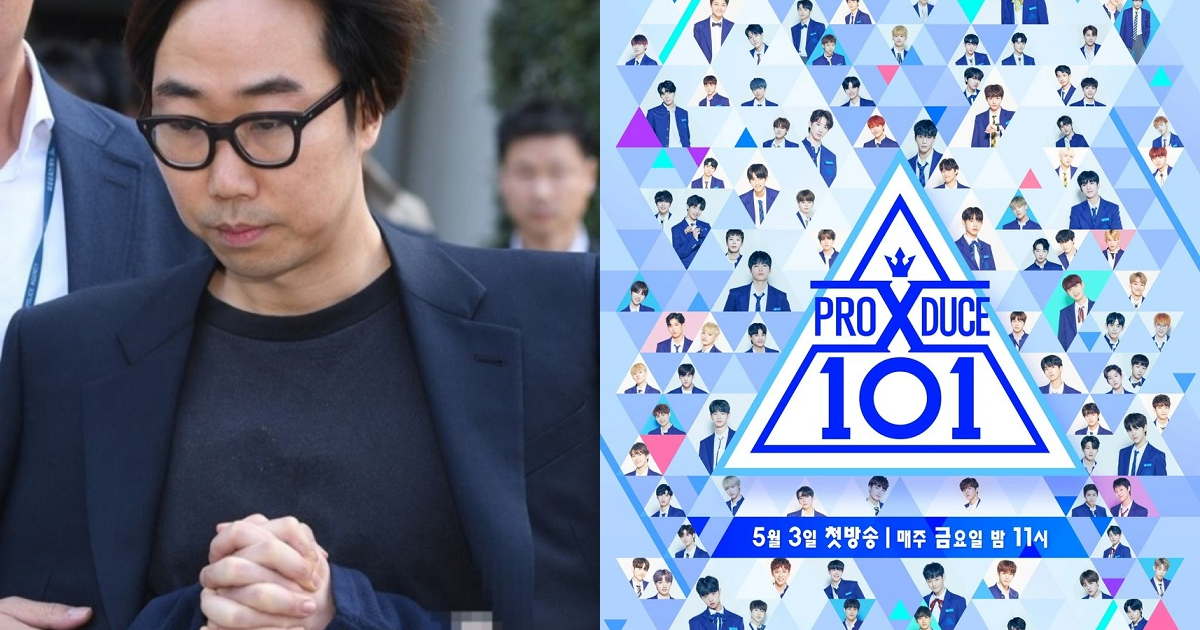 《Produce 101》系列造假超过10人被立案调查,练习生也将被调查,IZONE出演节目被全剪插图