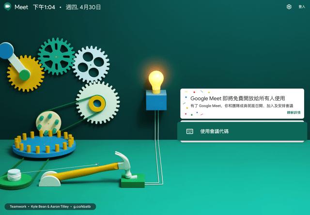 【潮流日报第五期】上班必备神器:摸鱼软件Thief插图(2)