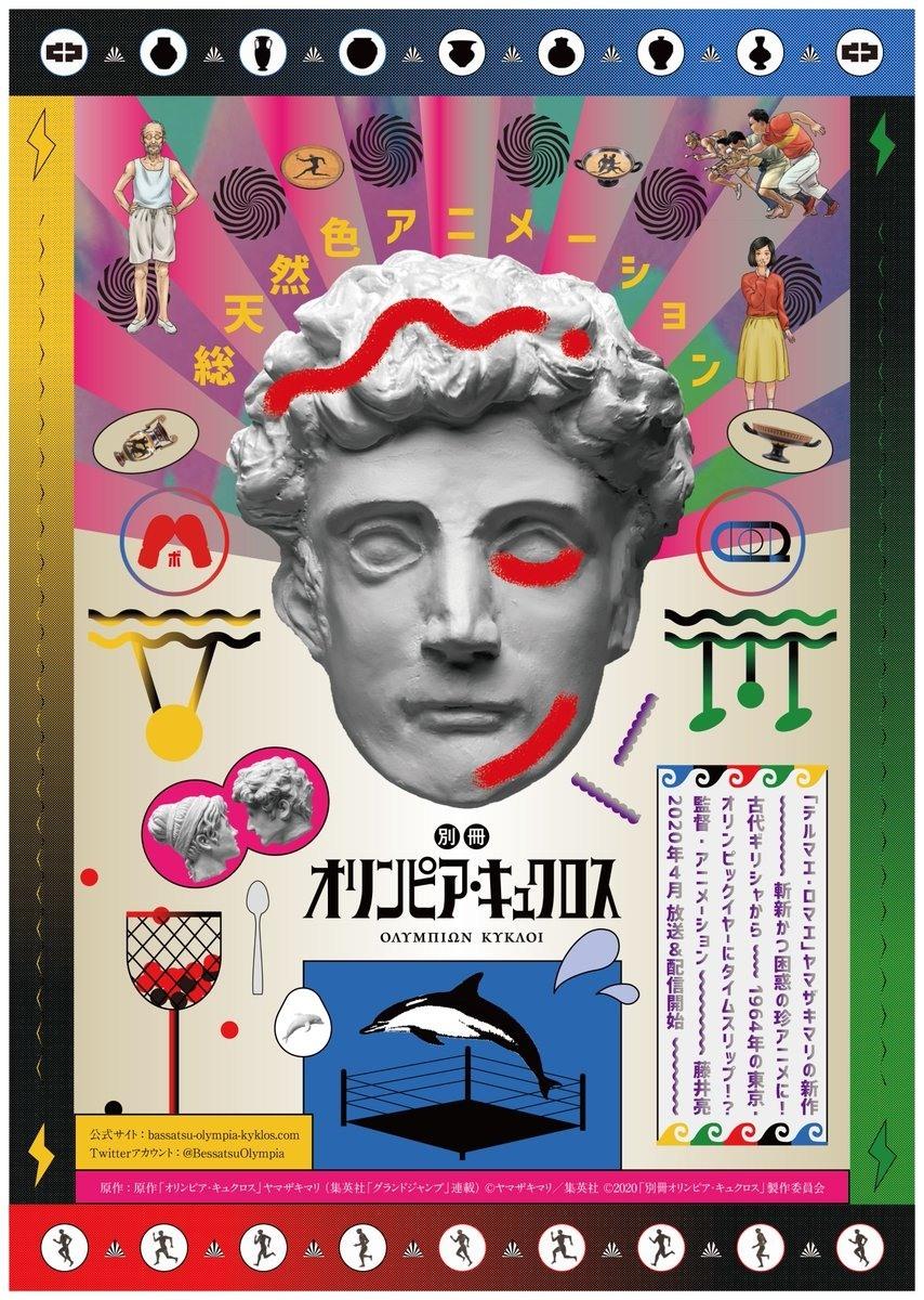 【潮流日报第五期】上班必备神器:摸鱼软件Thief插图(7)