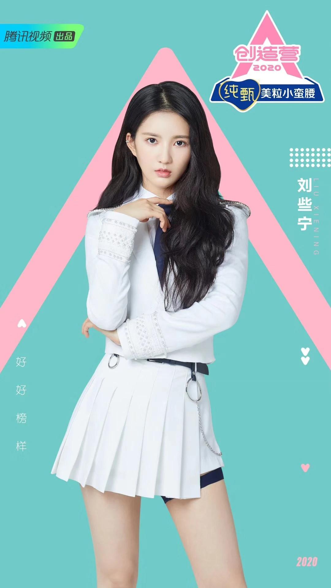回国参加偶像选秀才是正确的?这9名偶像都曾在韩国出道过!插图(18)
