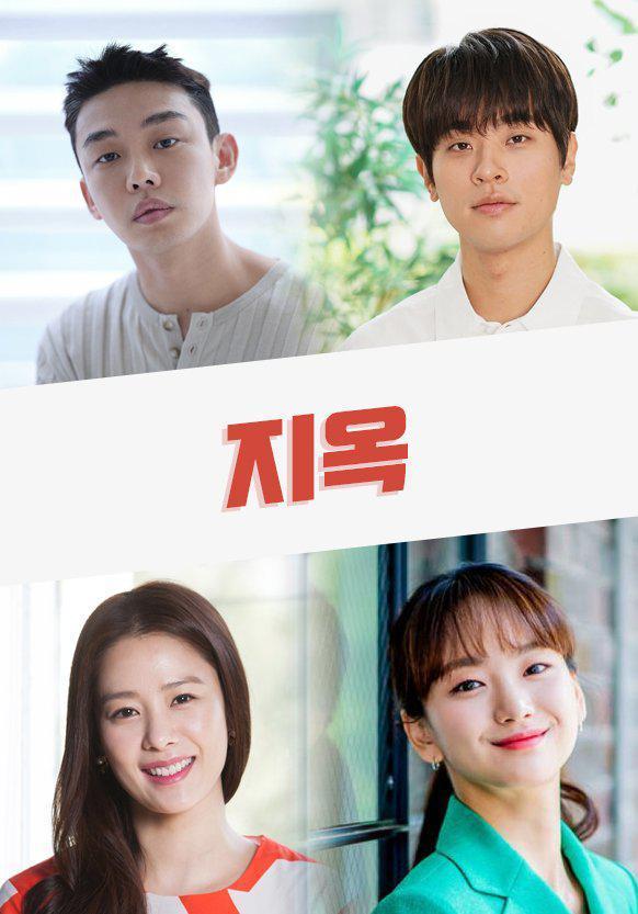 《甜蜜家园》大受欢迎! 2021年这4部漫改韩剧要播出,赶快关注起来吧!插图6