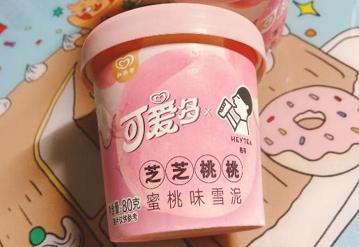 网购经验北海道小圆饼的图片 第4张