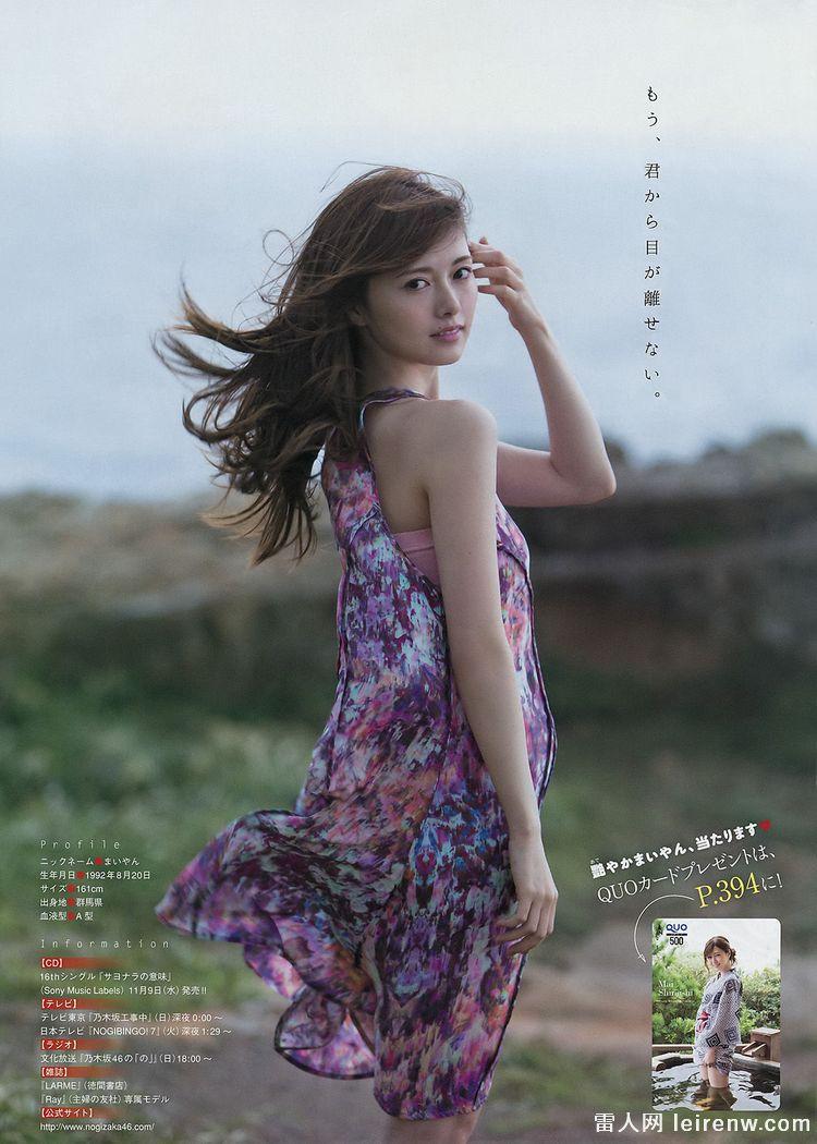 夏乃ひまわり下海作品封面