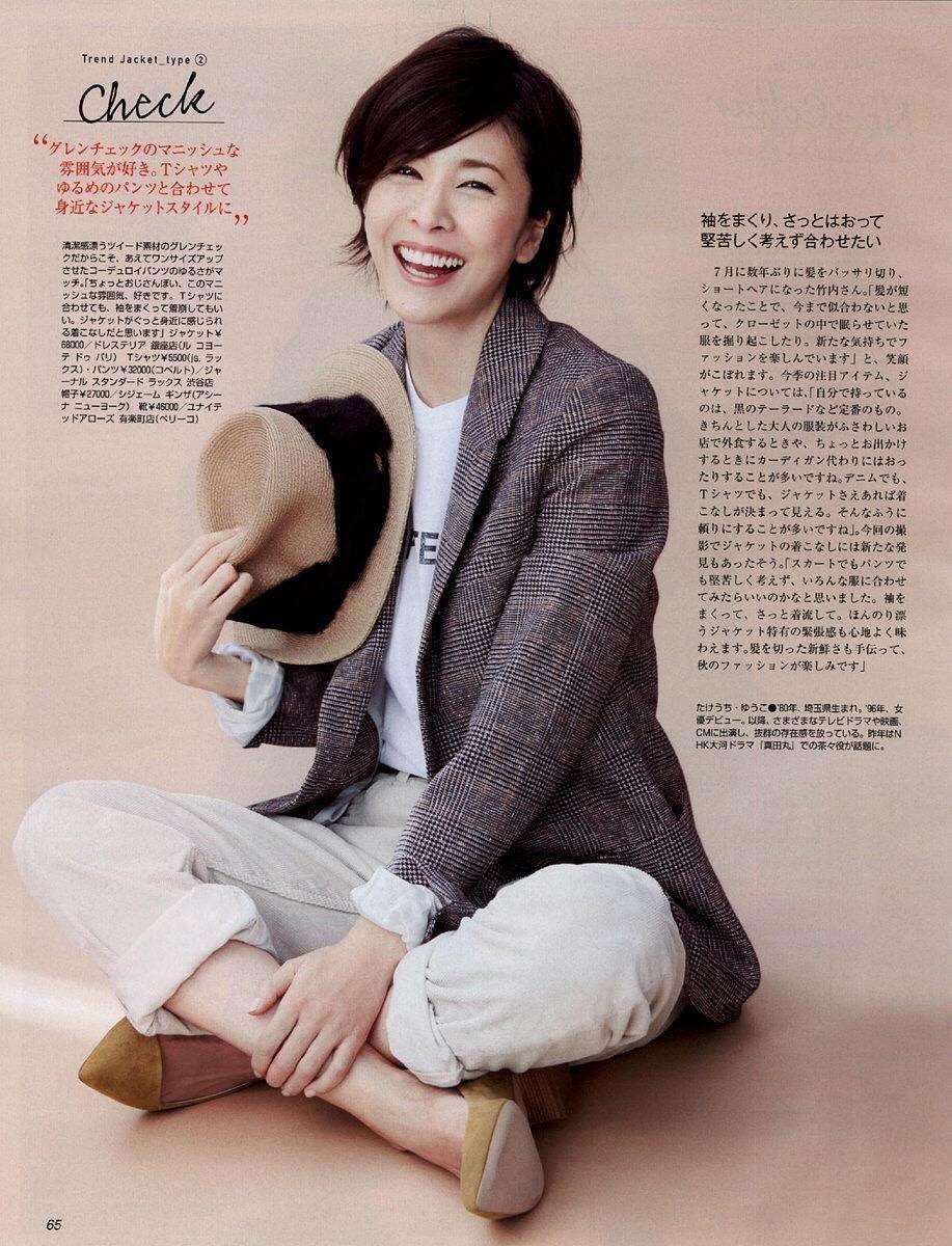 日本萬人票選 30 代最美女星:竹內結子