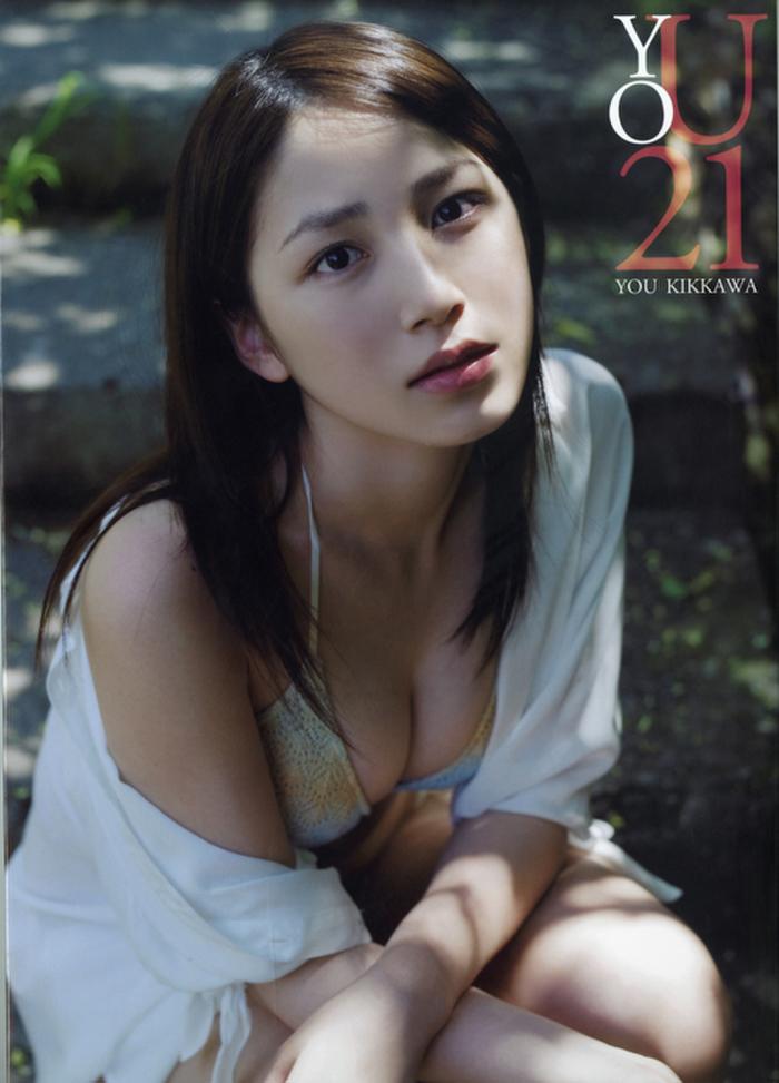 日本偶像《吉川友》演出取消每天在家数种子,被疯传后大喊:嫁不出去啦!-新图包
