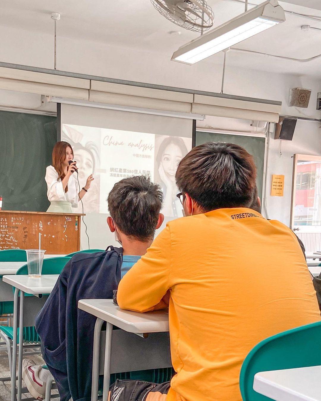 正妹大学客座讲师Patty Lin 霈媞气质清新让台下同学目不转睛 养眼图片 第5张