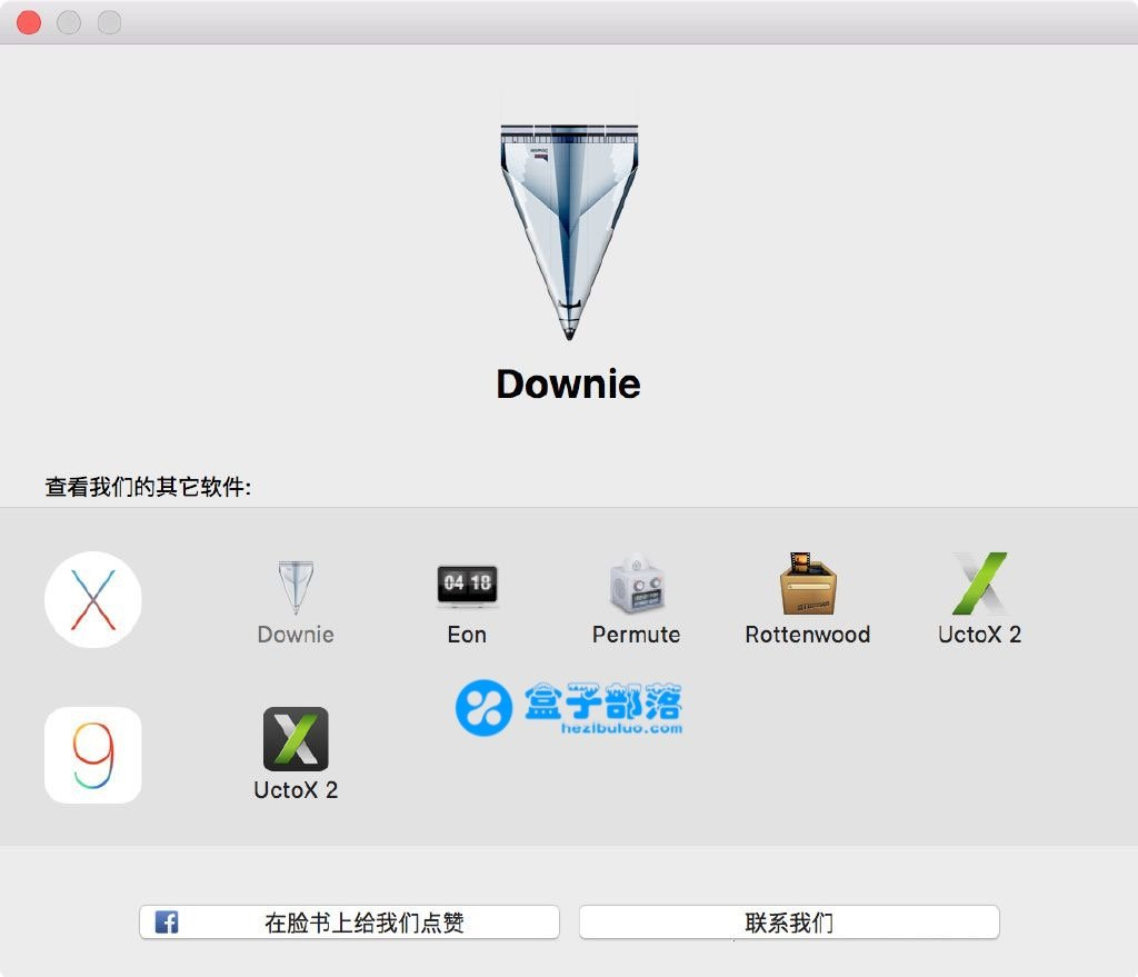 Downie v3.5.1 一个简单易用的视频下载工具,适配苹果所有 macOS 系统