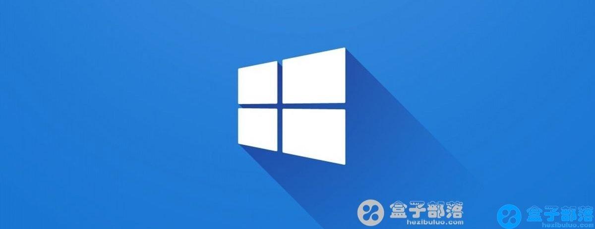 Windows 10 1809 - 2018年十月更新官方原版 ISO 光盘镜像