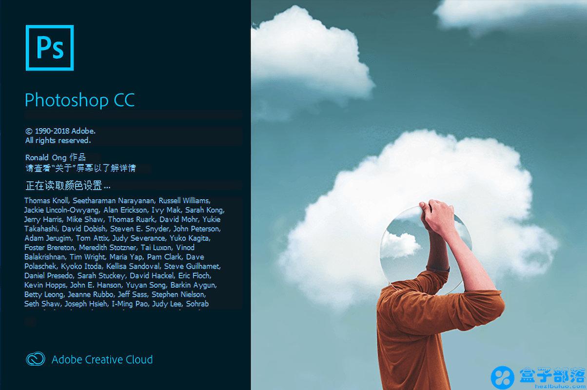 Adobe Photoshop for Mac 2019 v20.0.4 中文完整直装版