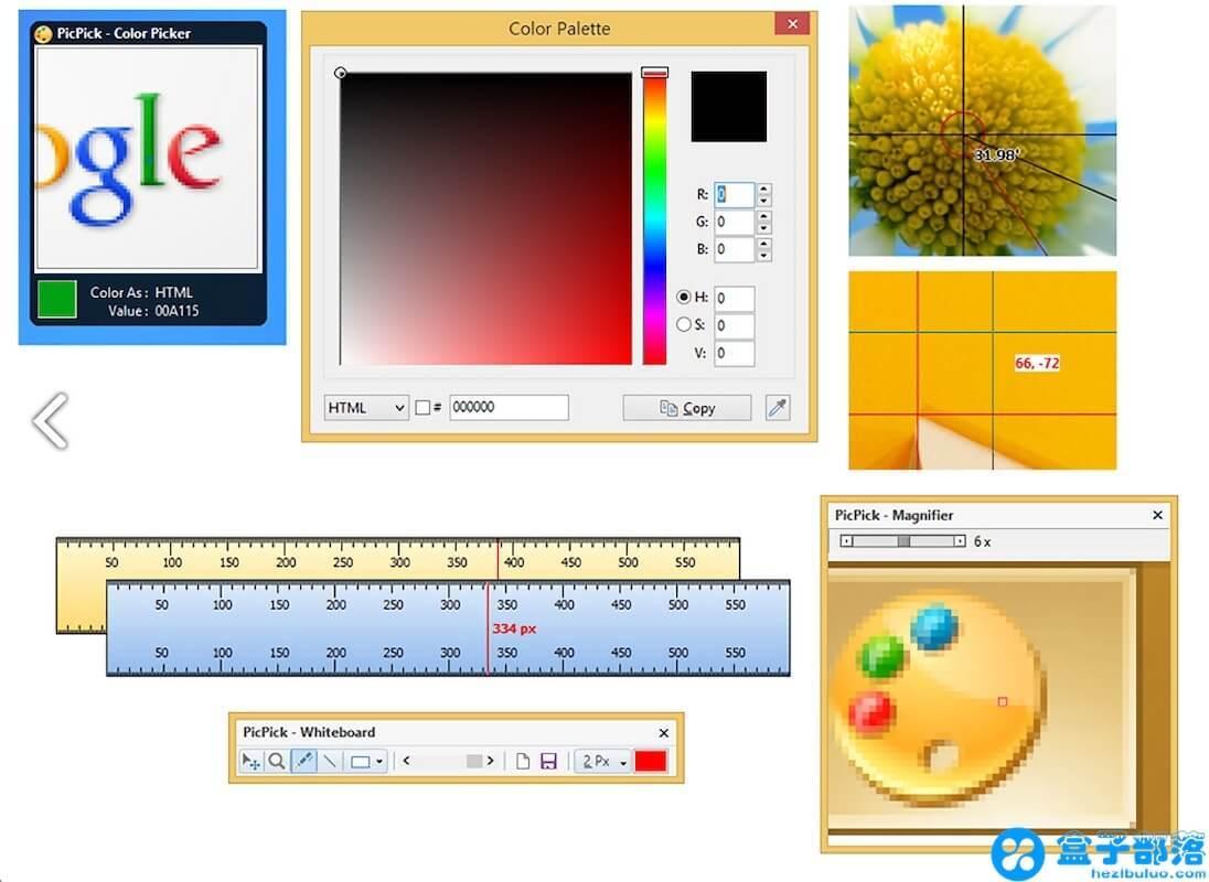 PicPick v5.0.6 功能强大的屏幕截图工具