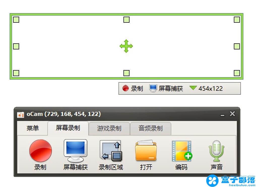 oCam v470 功能强大免费屏幕录像利器去广告版