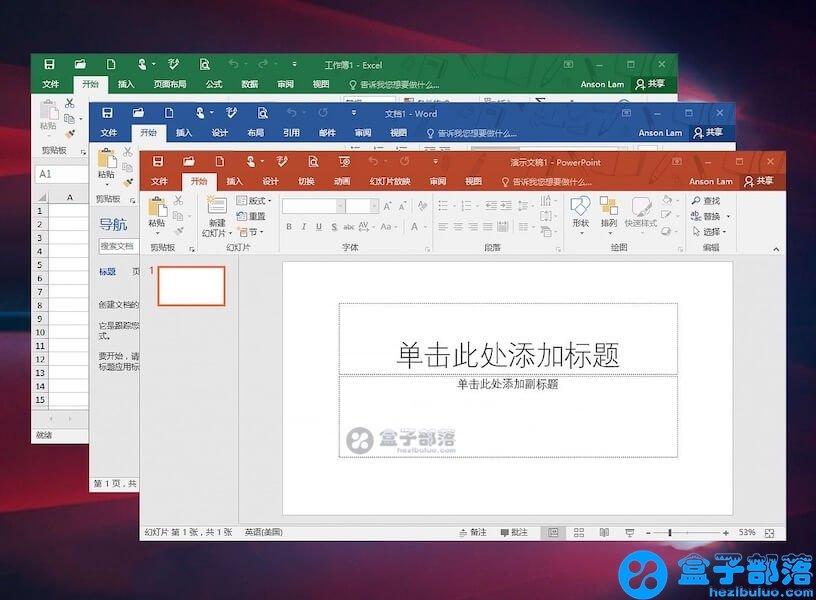 Office 2019 微软最新简体中文专业增强版官方ISO镜像