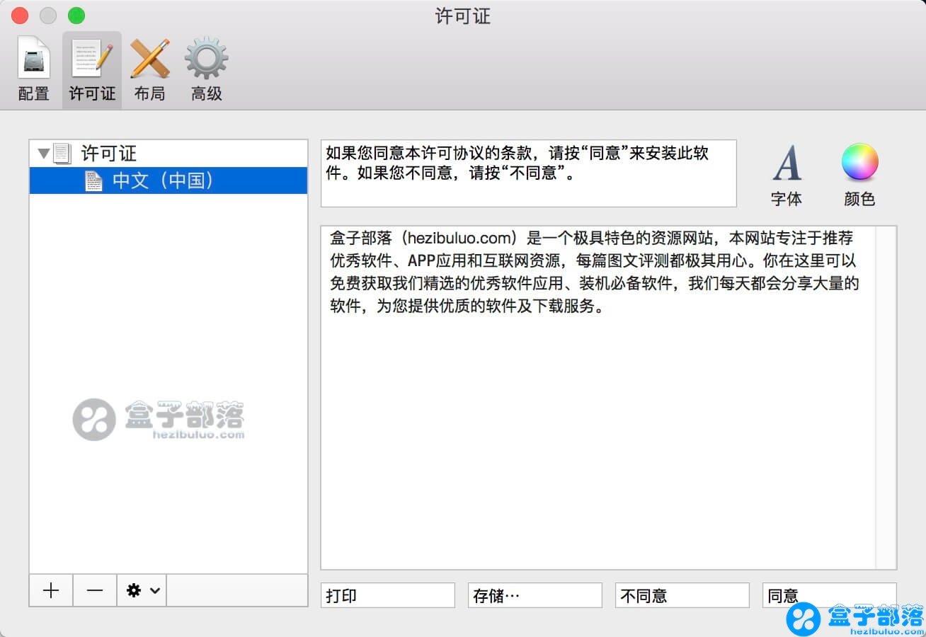 DropDMG v3.5.8 for Mac DMG打包工具中文免费版