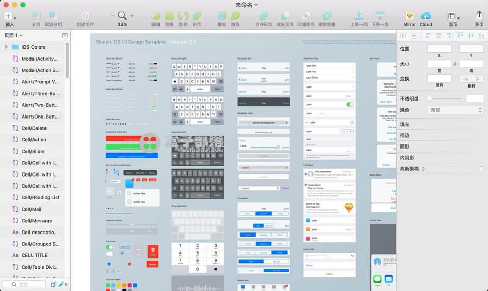 Sketch 52.5 简体中文破解版,Mac 端轻量易用的矢量设计工具