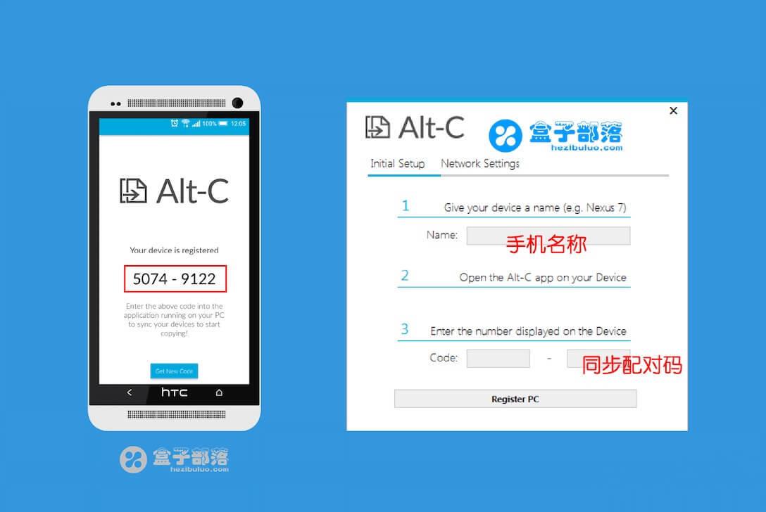ALT-C - 免费的电脑手机间跨平台剪贴板同步工具