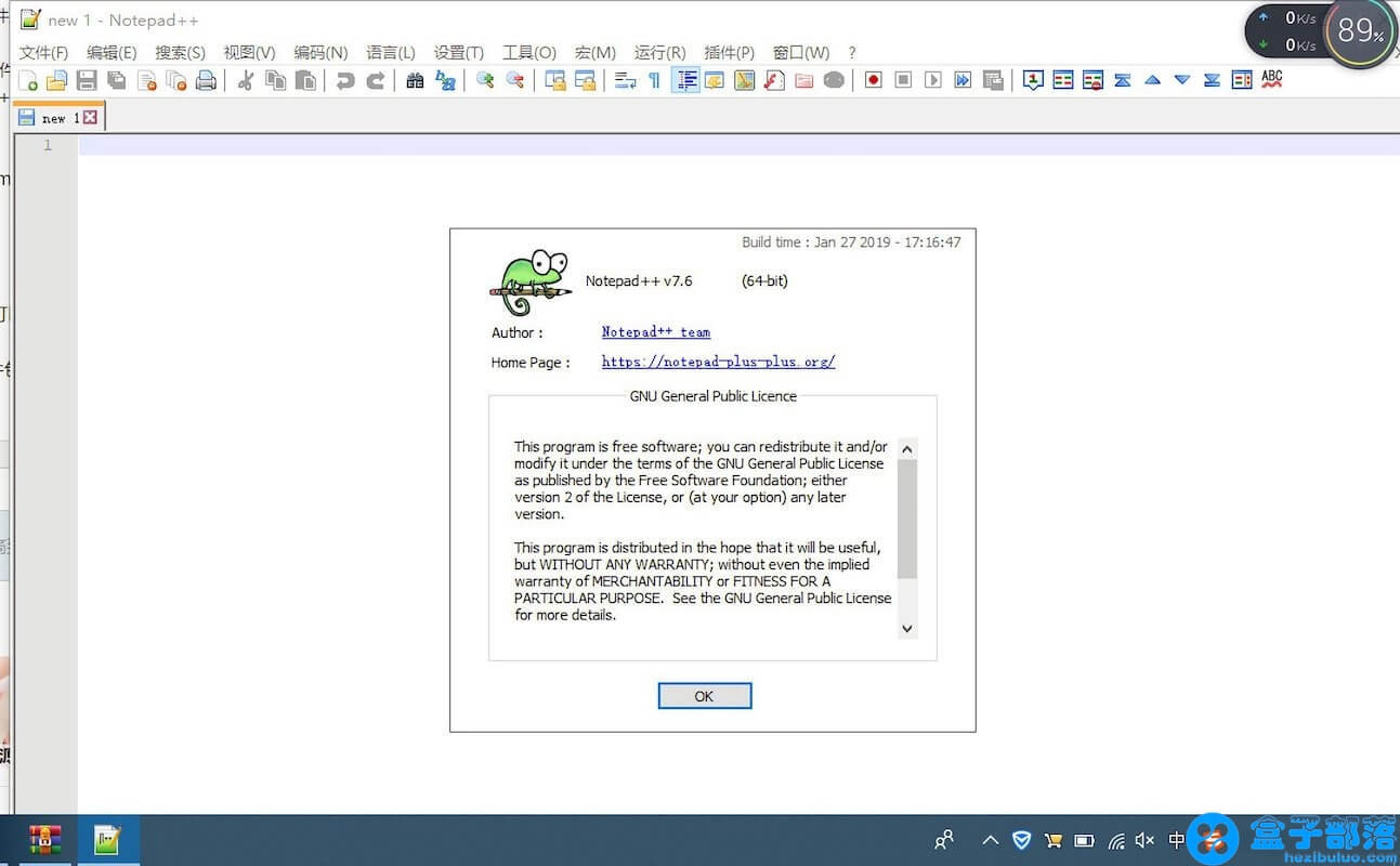 Notepad++ v7.7.1 免费开源代码文本编辑器绿色增强版