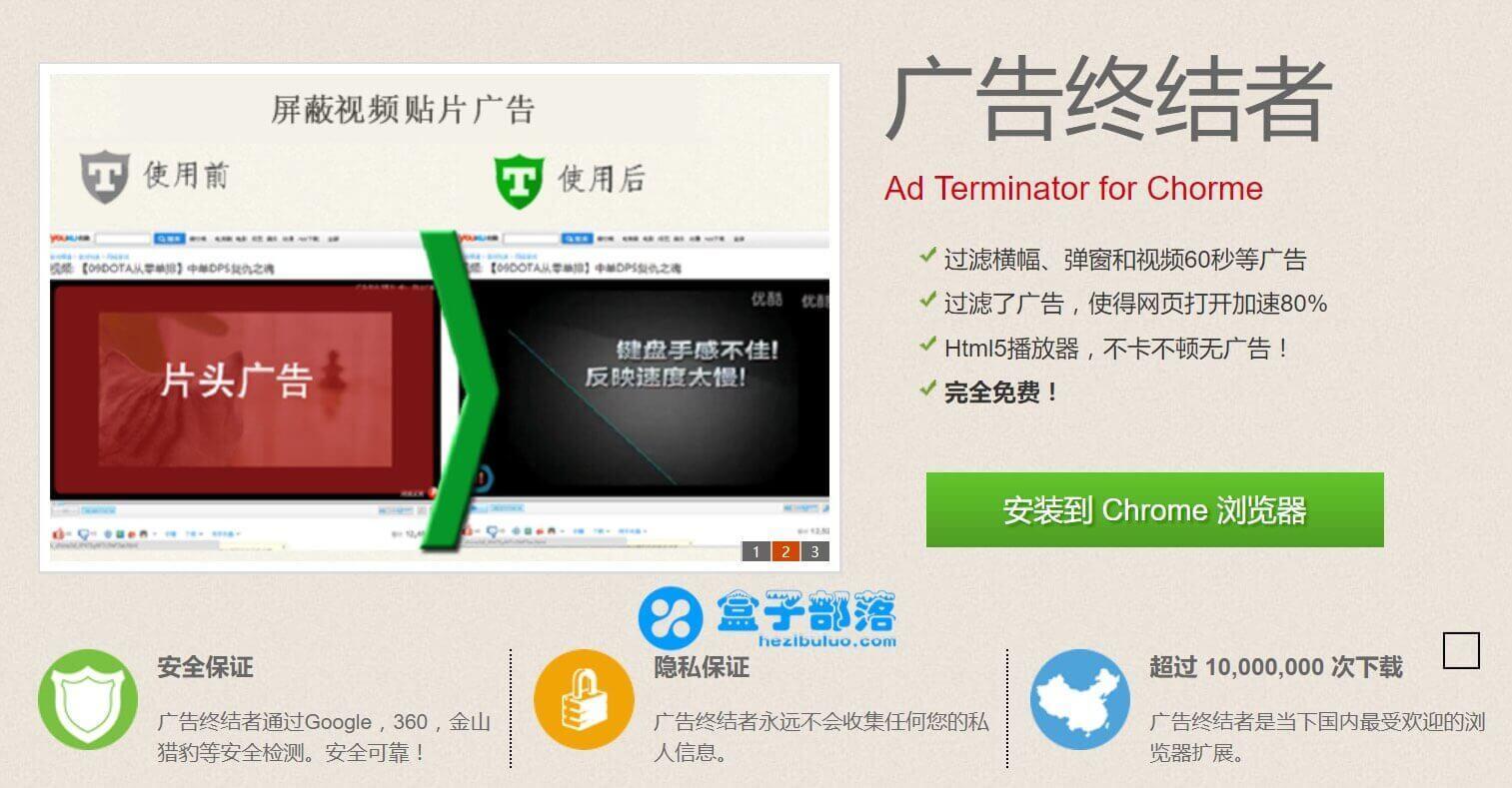 超级实用的浏览器插件!支持Chrome、火狐、360等主流浏览器