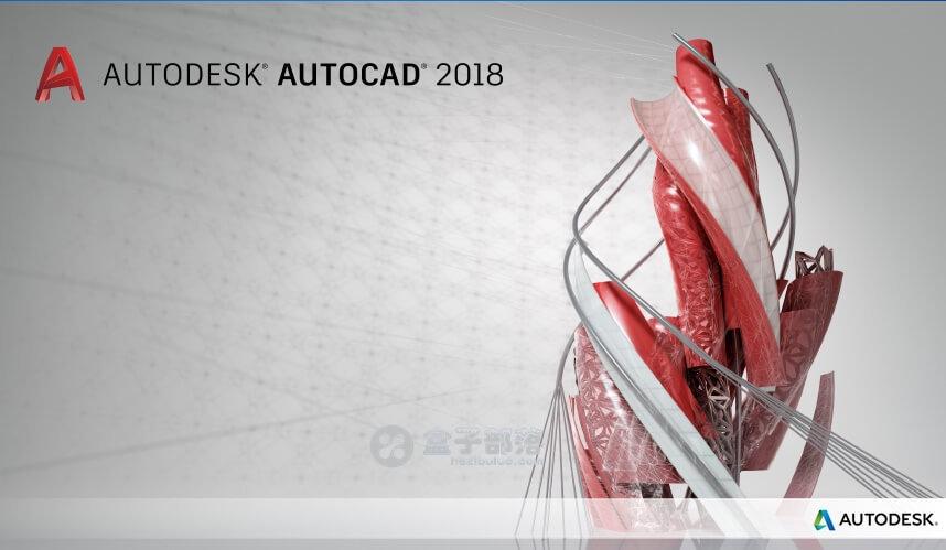 AutoCAD 2004 - 2019 全套简体中文正式版及破解注册机