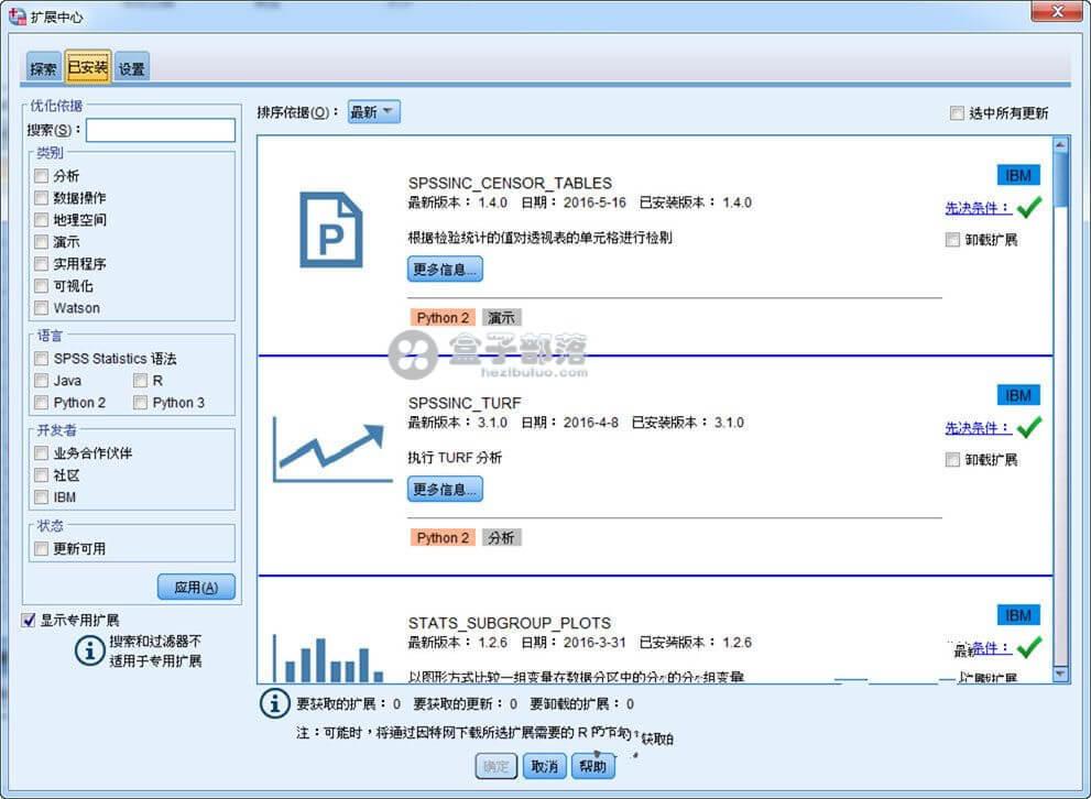 IBM SPSS Statistics v25.0.0.1 强大的统计学软件免费中文版