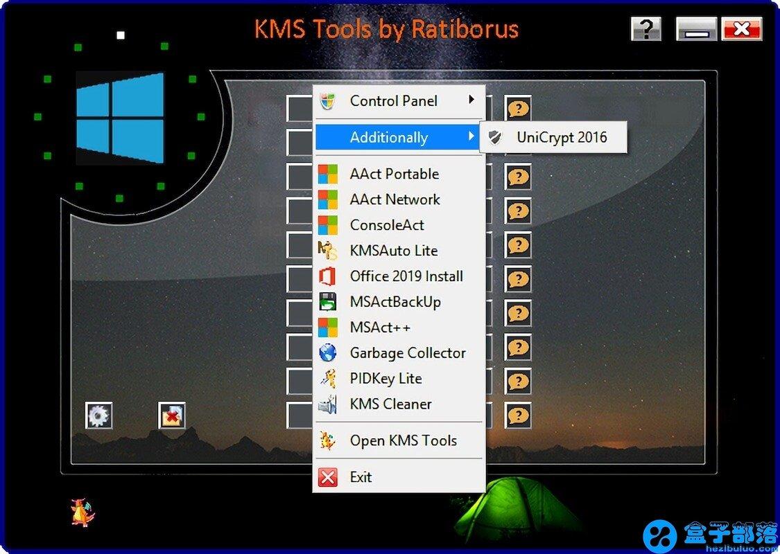 KMS Tools Portable v20190801 系统神龙激活工具单文件版
