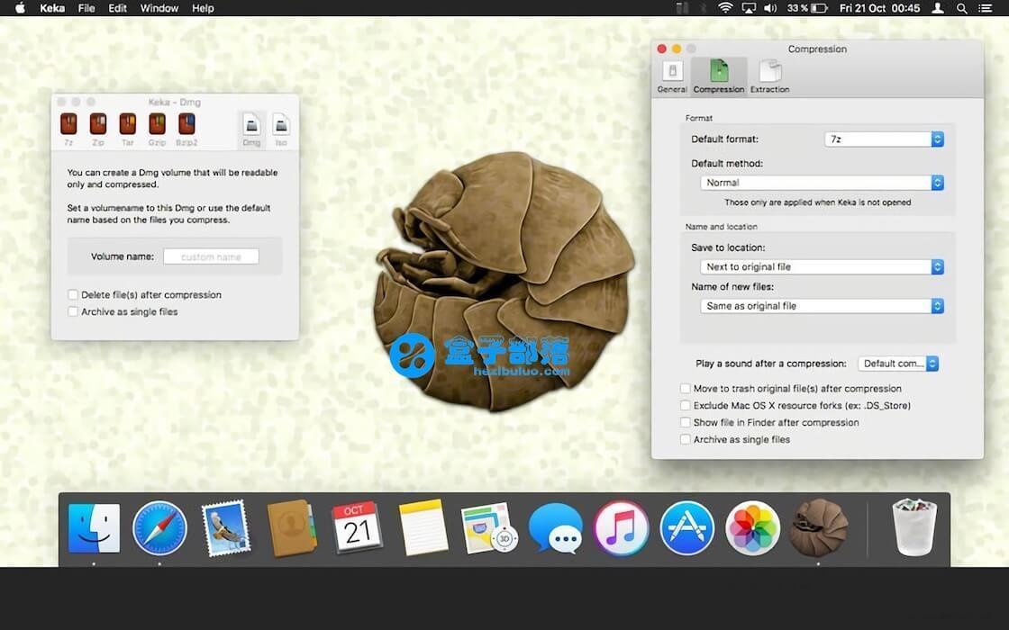 Keka v1.1.8 非常好用的文件解压缩工具中文版