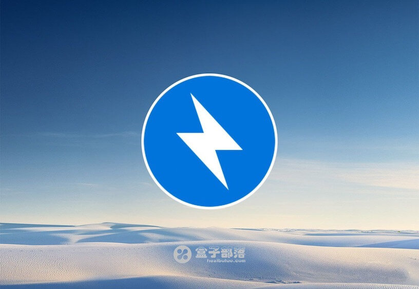 Bandizip v6.24 文件解压缩工具软件中文免费版