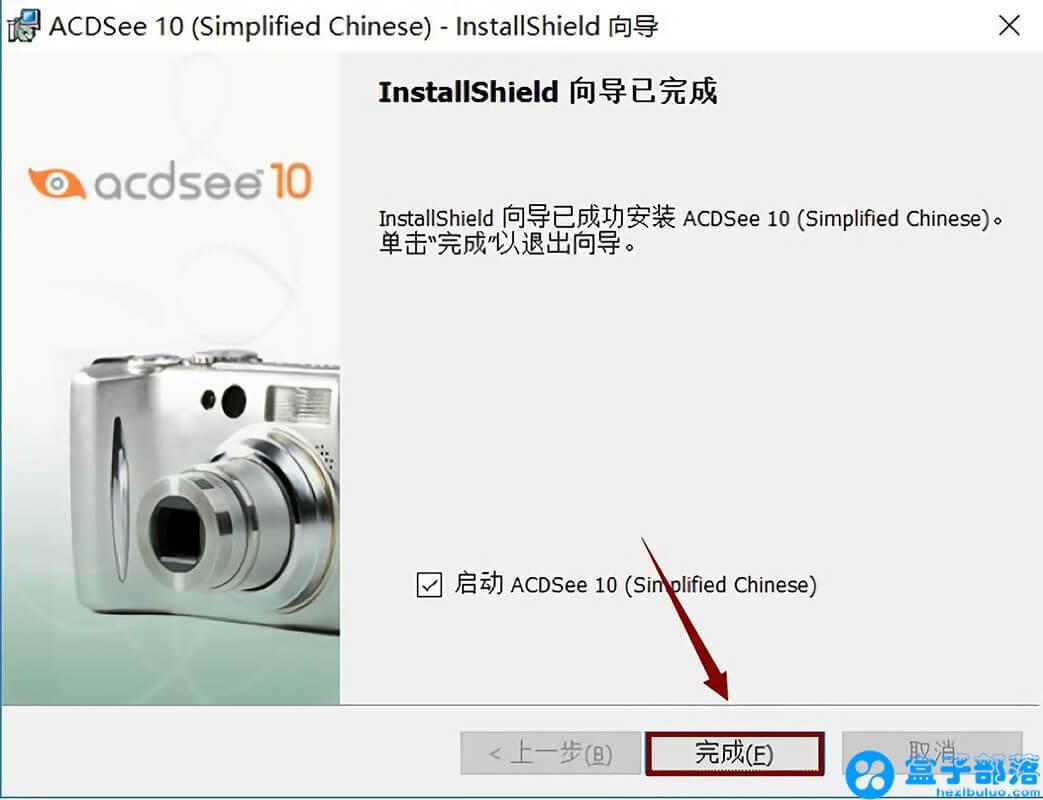 ACDSee 10.0 优秀的数字图象浏览处理软件
