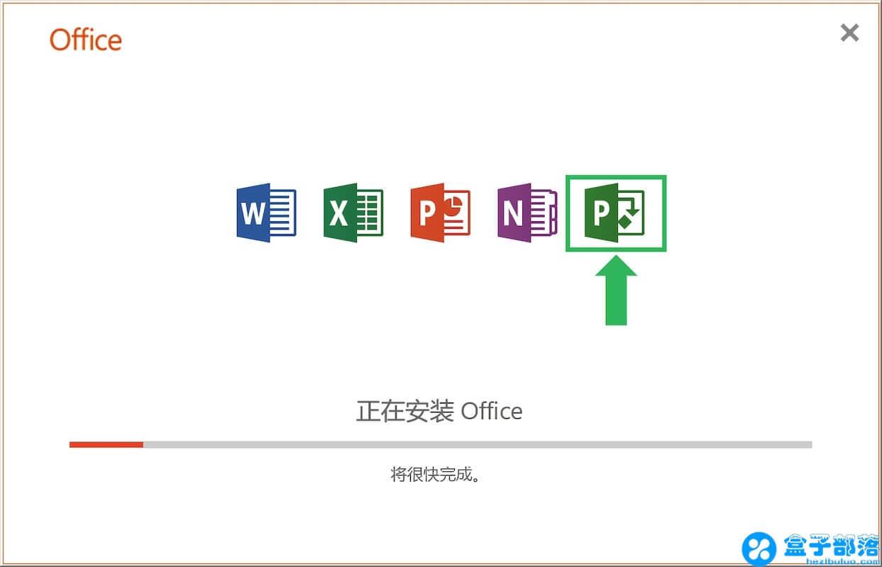 Project 2016 微软项目管理工具软件官方中文版