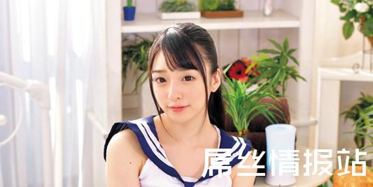 DASD-409 娇小魔女七濑麻衣(菅野纱世)百变登场