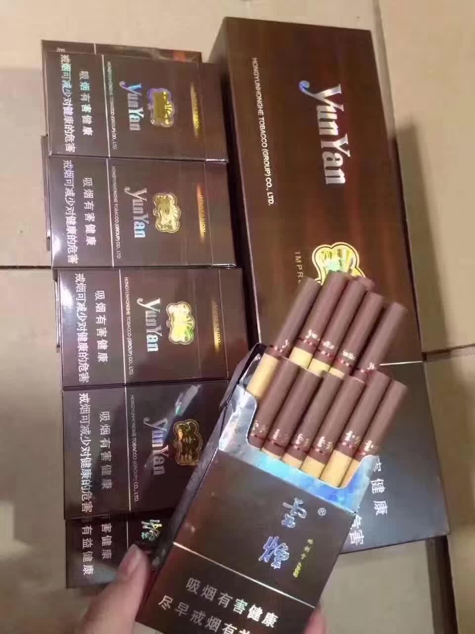 免税国烟批发代理 香烟代理一手国烟货源批发