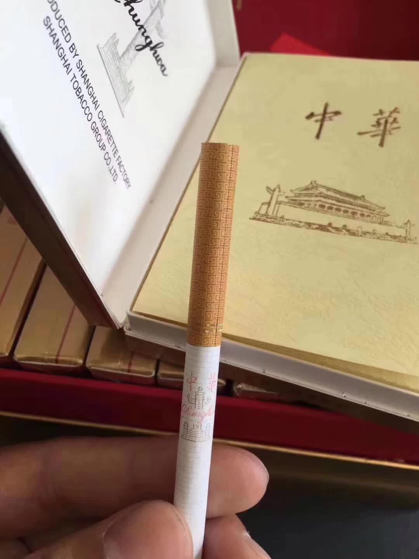 专供出口香烟哪里有卖 正品出口香烟一手货源
