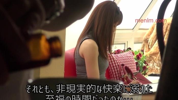MXGS910吉泽明步图片分享憨直少妇吉沢明歩旅行野外剧情 作品推荐 第16张