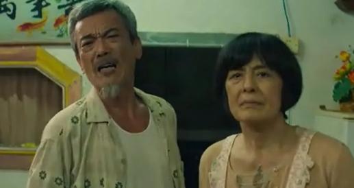 宅男电影大话西游的图片 第3张