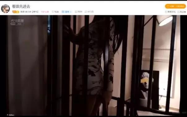 """网红女主播直播打""""擦边球"""",女主播直播""""乱象""""何时止? liuliushe.net六六社 第5张"""