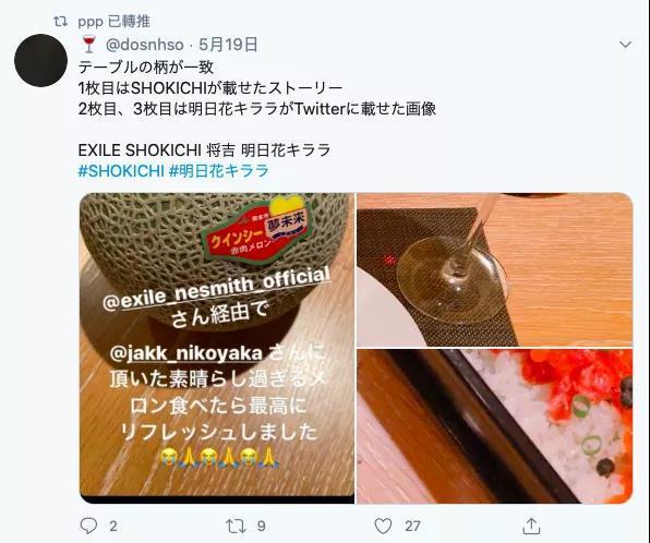 宅男资讯明日花キララ的图片 第9张