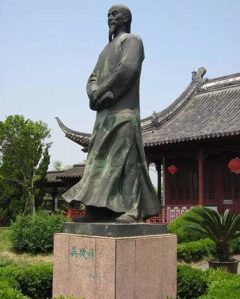 随便聊聊《儒林外史》的图片 第2张